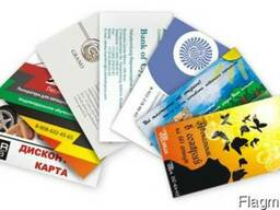 Печать визиток в Днепропетровске