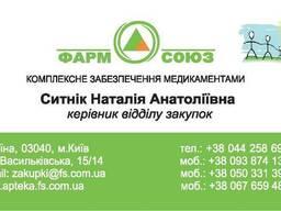 Печать визиток в Святошинском районе на Борщаговке