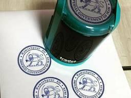 Печати и штампы с логотипами