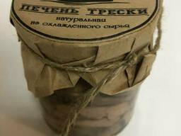 Печень трески 720 грамм