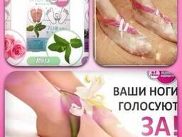 Педикюрные носочки Sosu - педикюр дома