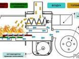 Пеллетная горелка Автотрон МАХ 25 кВт - фото 3
