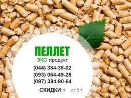 Пеллеты 6мм от производителя Биотоплива в Киеве, Киевской...