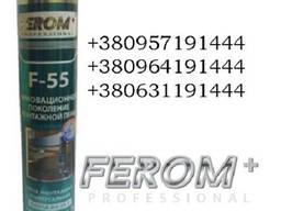 Пена монтажная Ferom F-55 Professional