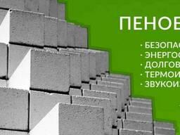 Пеноблоки, пенобетон D600 200*300*600