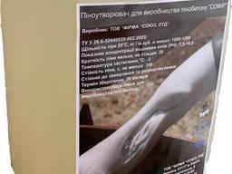 Пенообразователь для пенобетона Софир-ПБ Украина 10 л