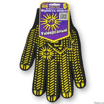 Перчатки рабочие с ПВХ точкой, 13 класс вязки