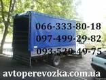 Переезд магазина Днепропетровск - фото 2