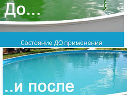 ПЕРЕКИСЬ ВОДОРОДА ДЛЯ БАСЕЙНА 35%