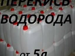 Перекись водорода купить оптом и в розницу