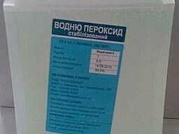 Пергидроль - перекись водорода 35-50-60% )