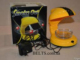 Переносная вытяжка табачного дыма Smoke Аут Smoke out ( Смоу