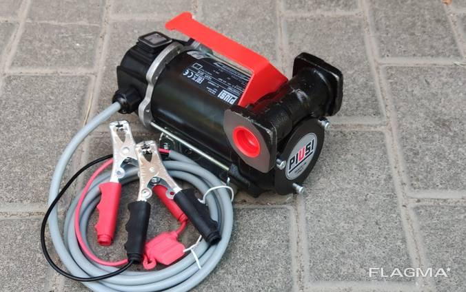 Переносной насос для ДТ 12,24Вольт 50л/мин Италия Piusi