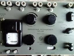 Переносной потенциометр постоянного тока ПП63
