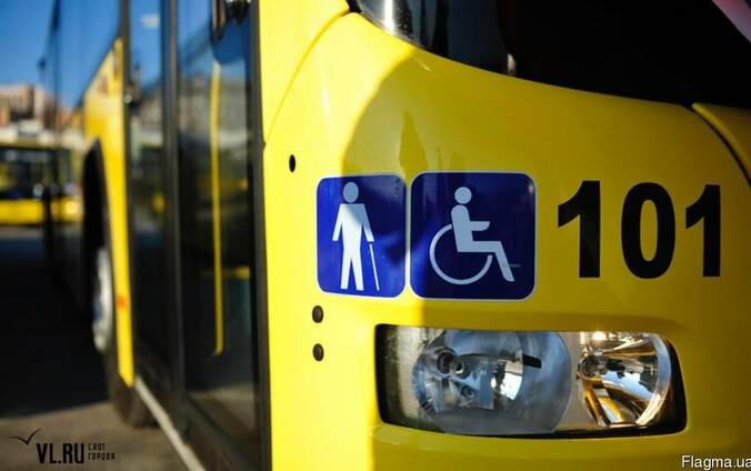 Переоборудование автобусов Рута для перевозки инвалидов