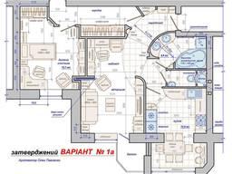 Перепланировка квартиры и консультация архитектора