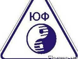 Перерегистрация юридического адреса предприятия в Донецке