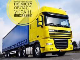 Перевезення будівельних сумішів з заводів України