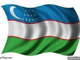 Перевод документов и печатей с узбекского языка в Симферопол