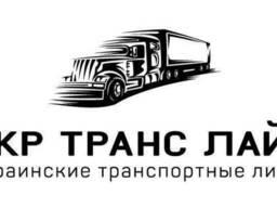 Перевозим любой вид грузов