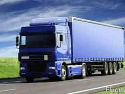 Перевозка грузов Украина-Европа-Украина. Доставка из Европы.