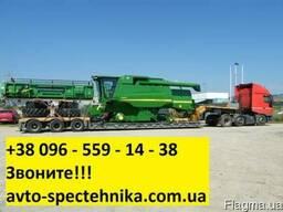 Перевозка комбайна трактора сельхозтехни
