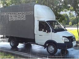Перевозка мебели Бровары.