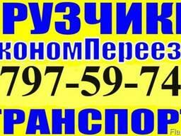 Перевозка мебели по Днепропетровску и области
