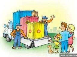 Перевозка мебели. Услуги грузчиков. Одесса.