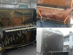 Перевозка пианино Днепропетровск. Авто грузчики.