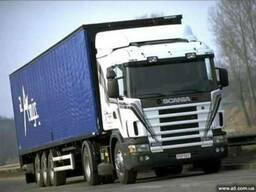 Перевозка сборных грузов Украина Россия Казахстан
