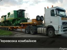 Перевозки негабарита тралом Киев, Украина