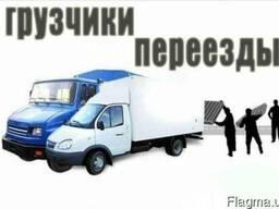 Перевозки, переезды, погрузка! Склад хранения в Крыму