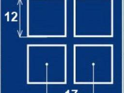 Перфолист квадратные отверствия Qg 8x12