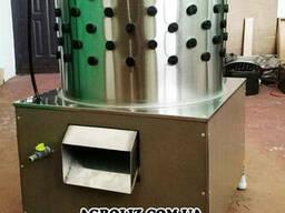 Перосъемная машина СО-550К