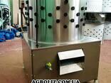 Перосъемная машина СО-550К - фото 2