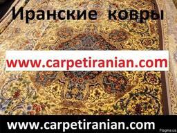 Персидские ковры 100% шелк ручная работа - фото 1