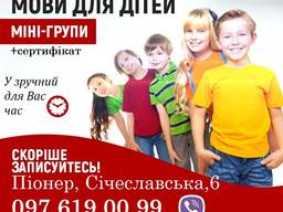 Репетитор польского в Украине
