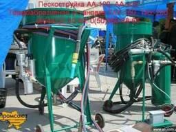 Пескоструйная и термоабразивная установка ТАУ и АА.