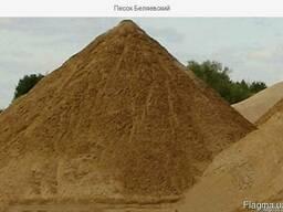 Песок Беляевский