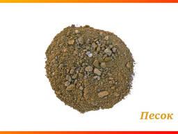 Песок беляевский не сеянный в Одессе