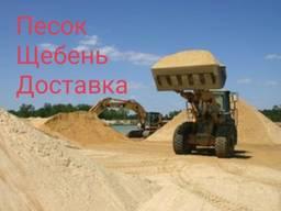 Песок доставка Буча и пригород