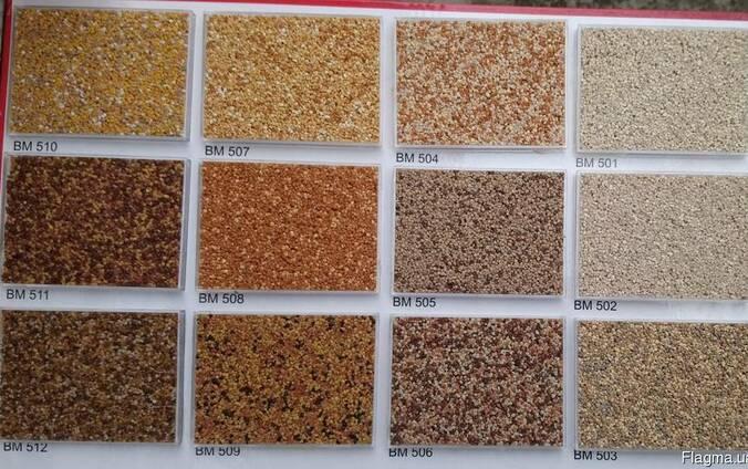 Песок, грунт для аквариума. Песок для мозаичной штукатурки.