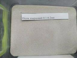 Песок кварцевый 0. 1 - 0. 2 мм, мешок 25 кг.