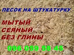 Песок на фундамент в Одессе недорого