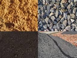 Песок, Отсев, Щебень, Шлак, Глина. Точный вес. Днепр