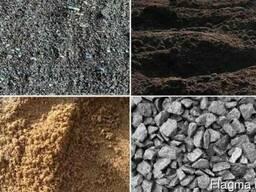 Песок Щебень Отсев Чернозем По всему городу: