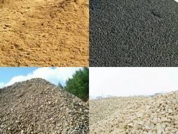 Песок, Щебень, отсев, шлак доменний, перегной, земля.