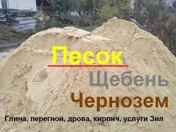 Песок щебень Сумы. резак желтый белый карьерный Зил