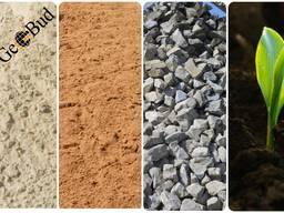 Песок строительный Киев